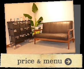 price&menu